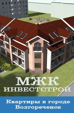 сайт посвящённый строительству